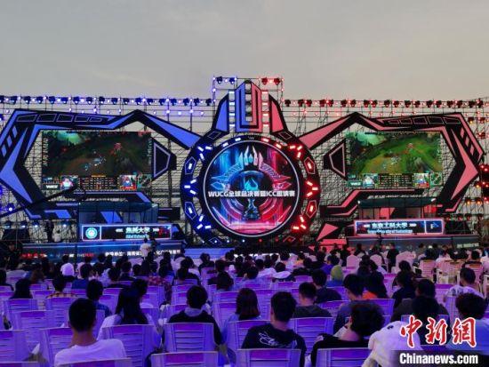 WUCG三亚电竞节开幕16国高校学生同场竞技比拼