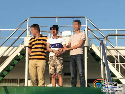 http://www.gyw007.com/nanhaijiaoyu/415248.html