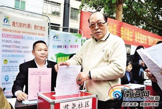 居民将自己的提议投入票箱。