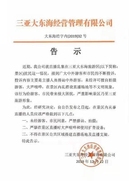 http://www.gyw007.com/kejiguancha/437278.html