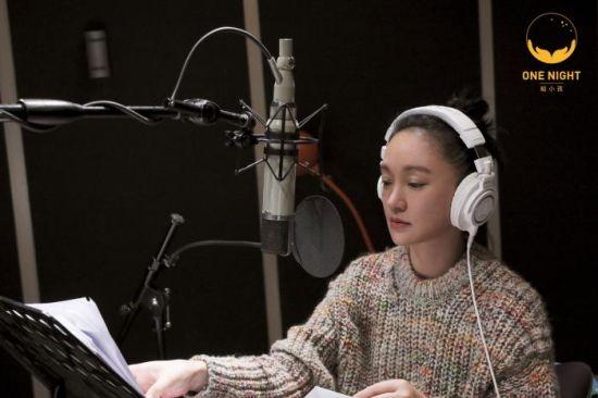 """周迅推出""""ONE NIGHT 给小孩""""电台。"""