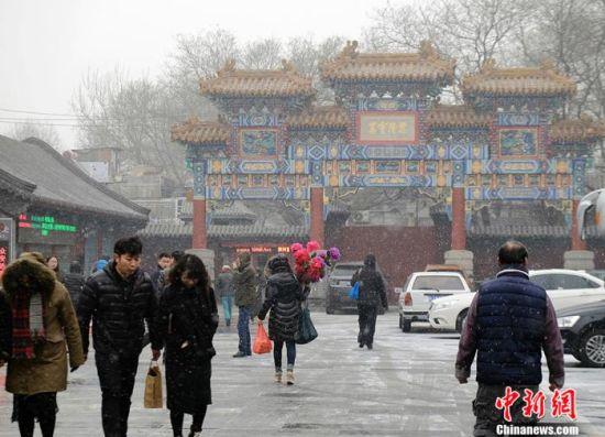 资料图:2017年的腊八节刚好与小寒节气相遇,北京迎来降雪。中新网记者 李卿 摄
