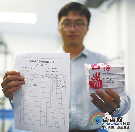 工作人员在博鳌乐城公共保税仓库取用药械。海南日报记者 袁琛 摄