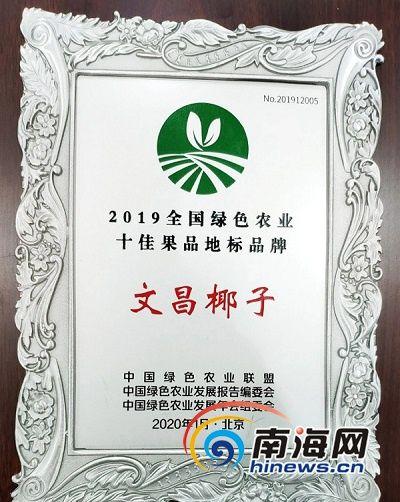 http://www.gyw007.com/nanhaixinwen/441636.html