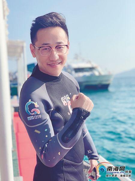 尹忠俏准备出海潜水。