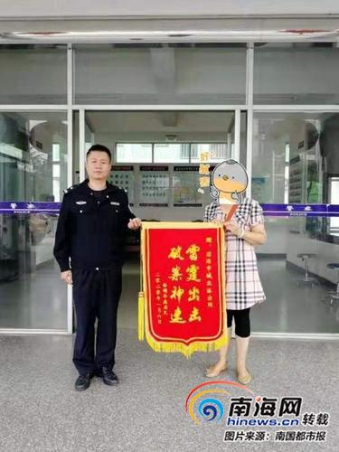 张女士家的儿童平衡单车及时找到送锦旗表示感谢。