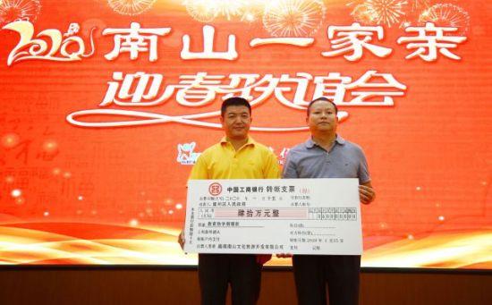 三亚南山景区党委书记、董事长刘炳瑞(左)代表向崖州区捐款40万元用于教育助学。景区供图
