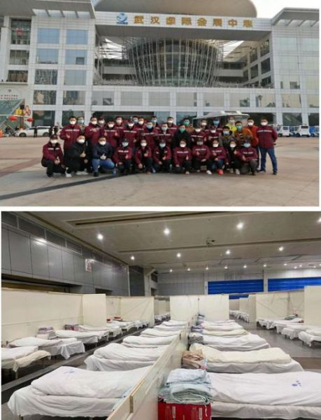 """武汉国际会展中心""""方舱医院""""及其内部病床。程少文 摄"""