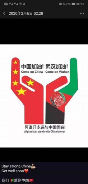 疫情爆发后,海南大学国际学生纷纷通过微信朋友圈为武汉祈祷,为中国加油。 海南大学供图
