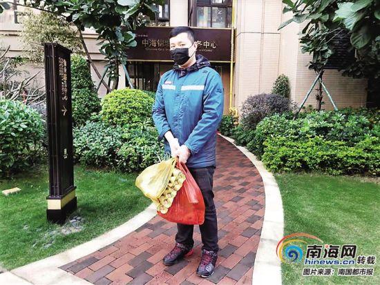 中海锦城物业管家郑大城帮业主购物