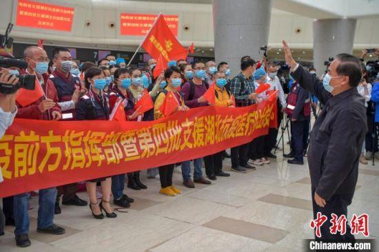 2月14日,海南省委书记刘赐贵为海南省第四批援鄂医疗队壮行。 骆云飞 摄