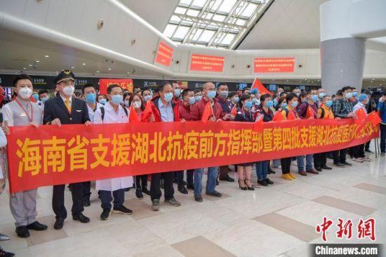 2月14日,海南第四批援鄂医疗队出发奔向湖北荆州。 骆云飞 摄