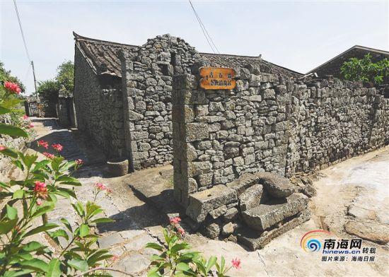 罗驿村里的名人故居。