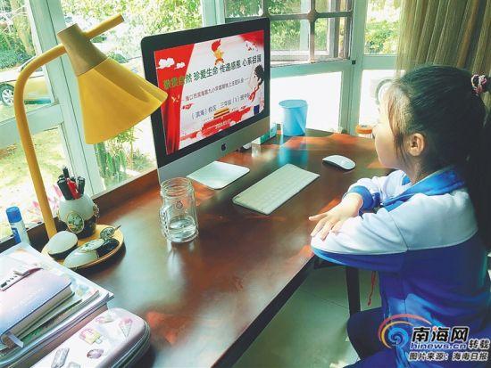 海口滨海九小学生在家里上网课。学校供图