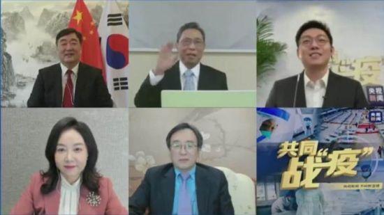 中国驻韩国大使邢海明邀请中国工程院院士钟南山对话韩国防疫专家(视频截图)