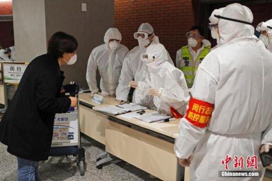 资料图:图为上海闵行区工作人员对入境的韩国籍人员进行信息登记。殷立勤 摄