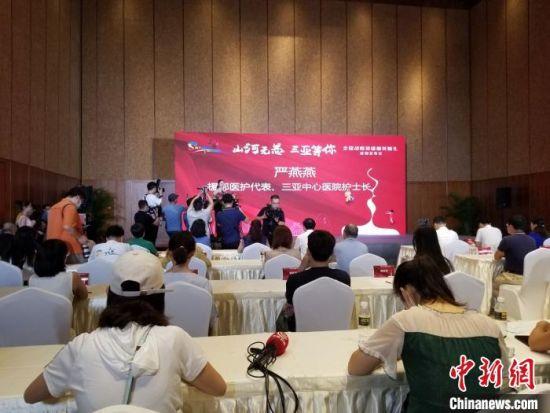 新闻发布会现场。 记者王晓斌 摄