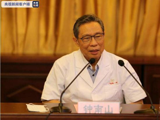 钟南山宣布广州最后一例危重症患者达到出院标准