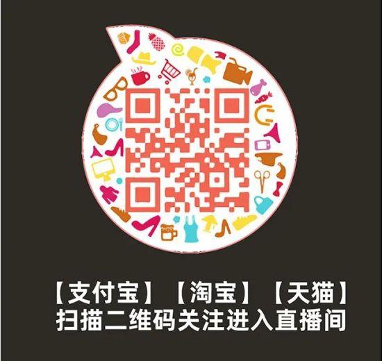 淘宝代运营团队简介:618琼中副县长刘云俊将在淘宝直播间寻味海南