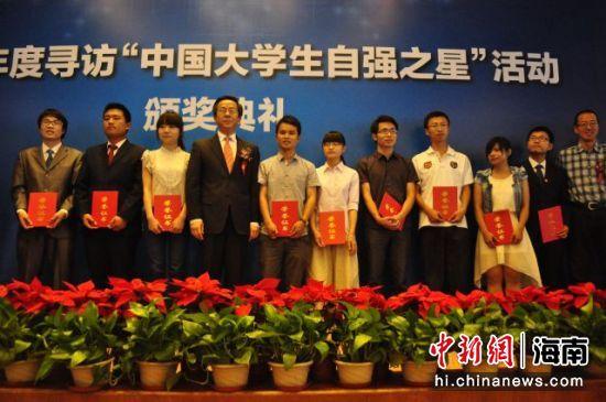 全国大学生自强之星标兵莫金连(右三)赴北京参加颁奖典礼。木易杨供图