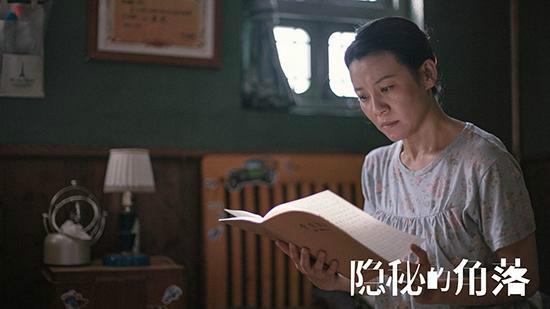 """《【恒耀招商】《隐秘的角落》豆瓣9分 刘琳被赞""""订书机式演技""""》"""
