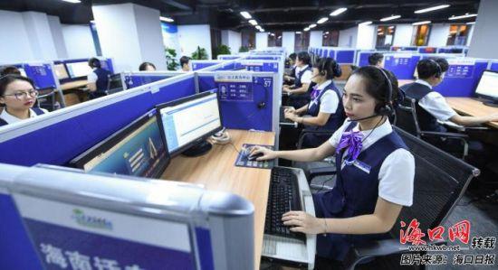 12345海口市民服务智慧联动平台话务员为市民提供服务。记者 苏弼坤 摄
