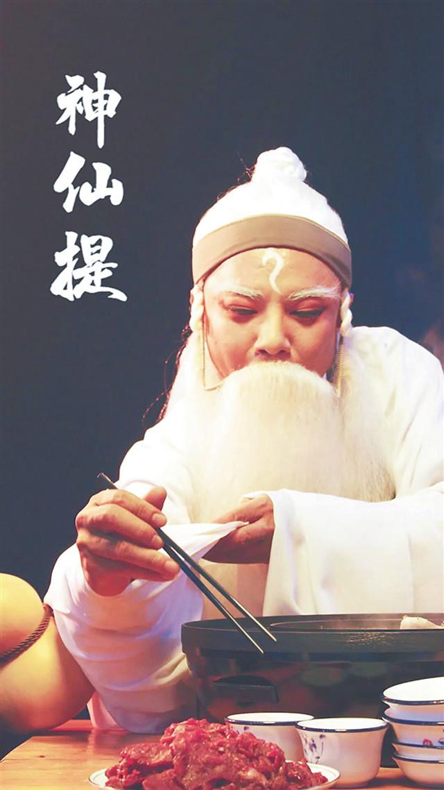 http://www.weixinrensheng.com/meishi/2184464.html