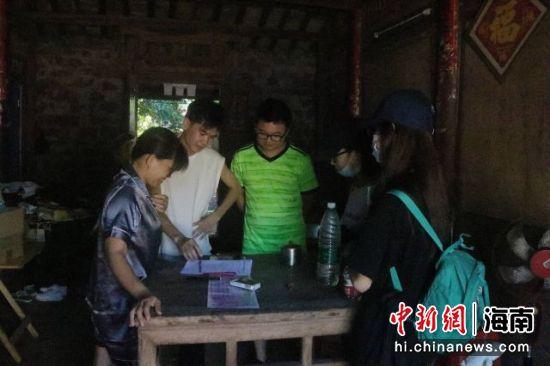 海南经贸职业技术学院组织开展大学生暑期社会实践活动。龙苗苗 摄