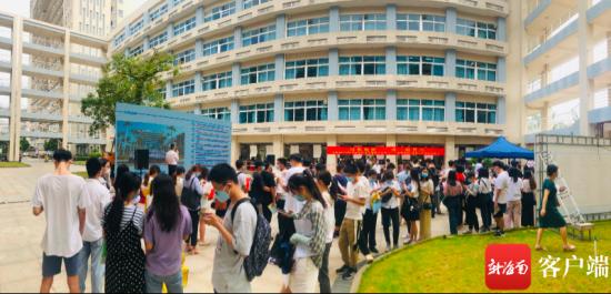 南海网|海南省高校毕业生初次就业率超80% 留琼率约六成