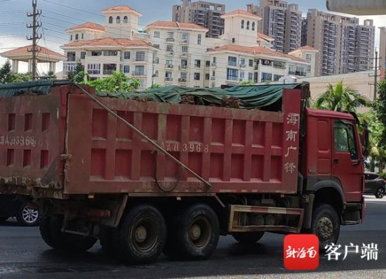 部分渣土车不装定位运输掉渣 海口发布通告将严