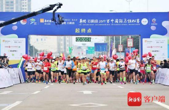 2019万宁国际马拉松荣获中国