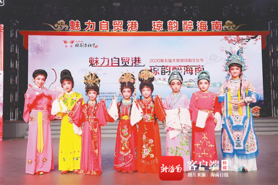 小演员参加琼剧新声代大赛和折子戏大赛总决赛。海南日报记者 张茂 摄