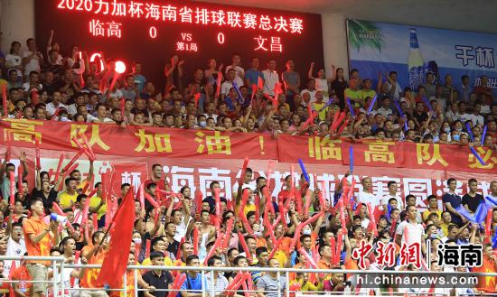 """2020年""""力加杯""""海南省排球联赛总决赛现场。定安融媒体中心供图"""
