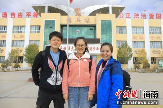 """从""""鹿城""""到""""石头城"""" 三亚大小洞天志愿者赴新疆塔什库尔干支教"""