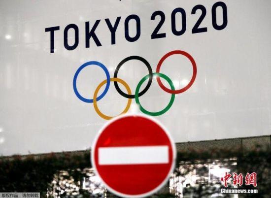 资料图:东京奥运会延期一年举办。