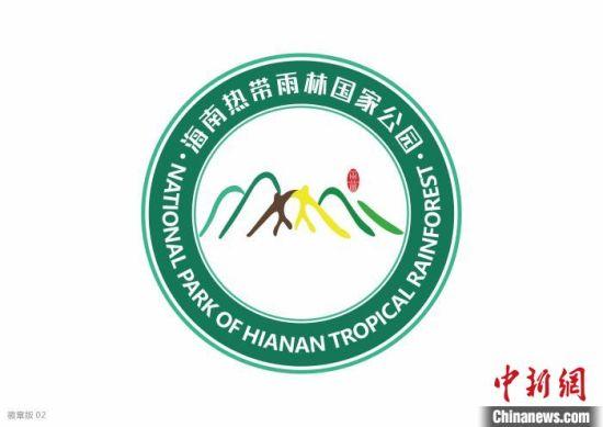 海南热带雨林国家公园徽章版。海南省新闻办供图