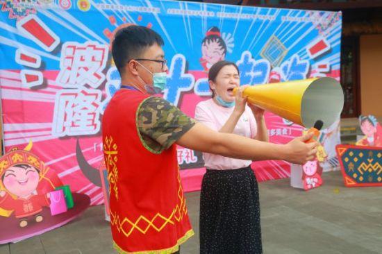"""槟榔谷举行""""波隆双十一起嗨""""主题活动欢度节日。潘达强供图"""