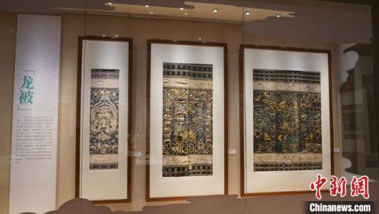海南龙被艺术大展。符宇群摄