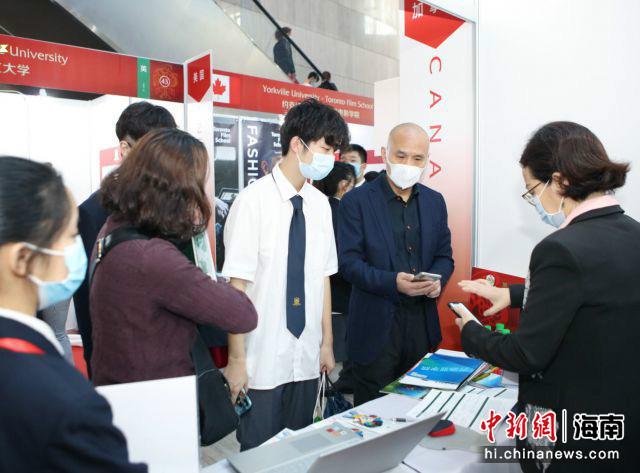 第十六届枫叶国际教育博览会巡回展在琼开幕