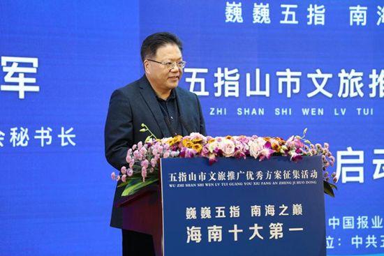 中国报业协会秘书长袁永军致辞。活动方供图