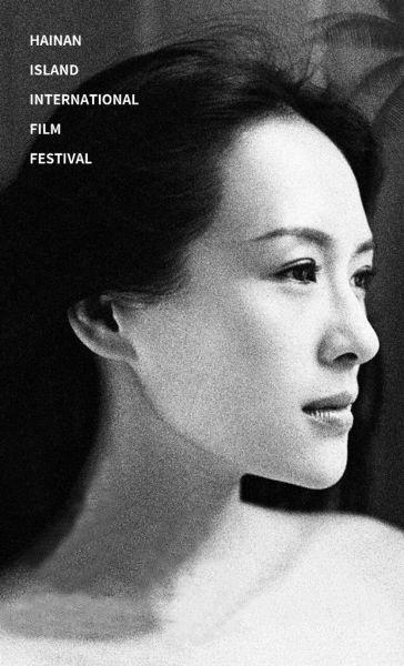 著名电影演员章子怡。