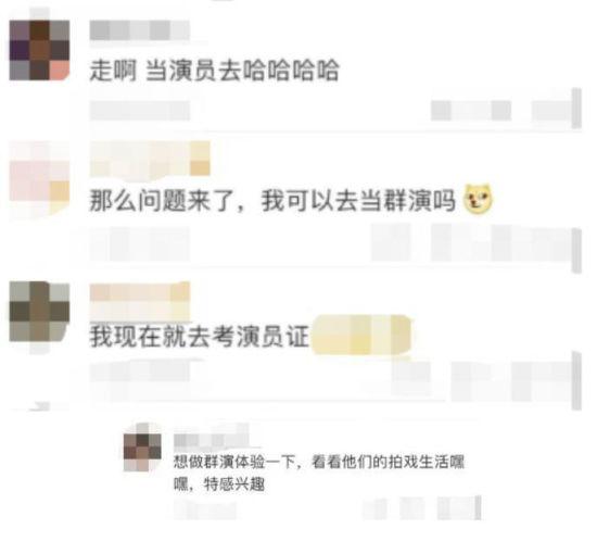 《【恒耀代理官网】影视拍摄回暖:横店新注册演员破万 有补贴有退税》