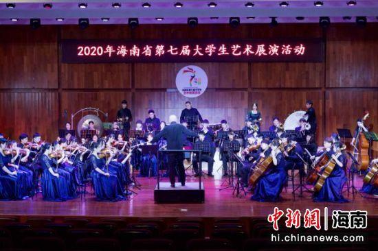 海南大学器乐合奏《丝路追梦》。组委会供图
