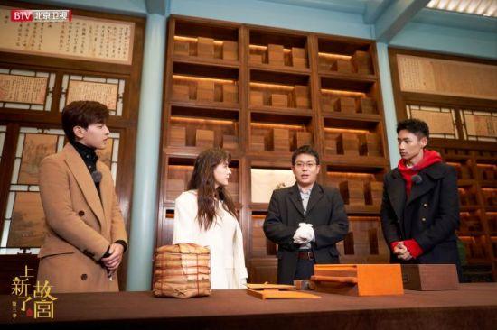 故宫老师给故宫文创新品开发员邓伦、魏晨、热依扎介绍贡茶 节目组供图