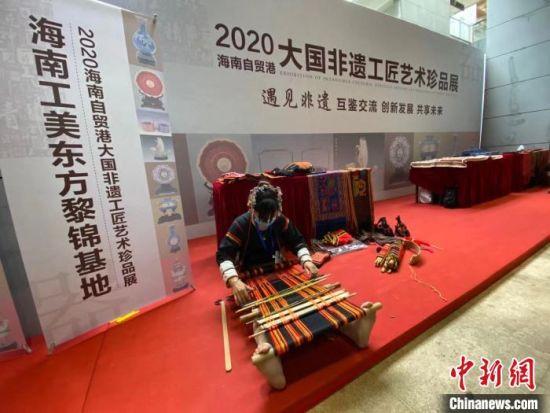 图为展出的黎族传统纺染织绣技艺。 王子谦 摄