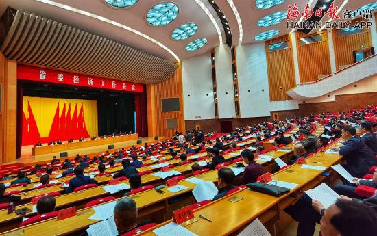 2020年12月30日,省委经济工作会议在省人大会堂召开。图为大会现场。海南日报记者 宋国强摄