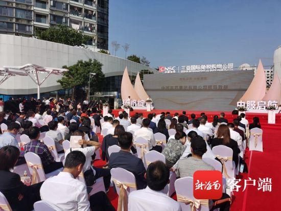 中服三亚国际免税购物公园开业 。记者 刘丽萍 摄