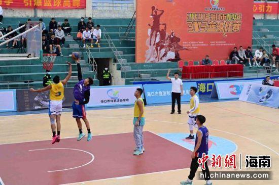 海口市青少年三对三篮球比赛完赛