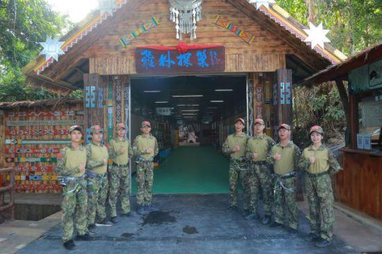 """槟榔谷""""飞林探巢""""项目投入运营。潘达强供图"""
