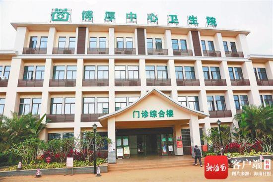 博厚镇中心卫生院大楼